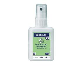 Bacillol AF. Απολυμαντικό Επιφανειών. Συσκευασία 50ml