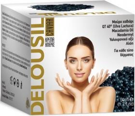Delousil Caviar Κρέμα Ημέρας 50ml