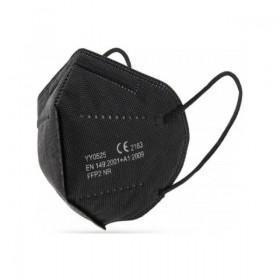 Μάσκα Προστασίας KN95 Μαύρη FFP2 1τμχ
